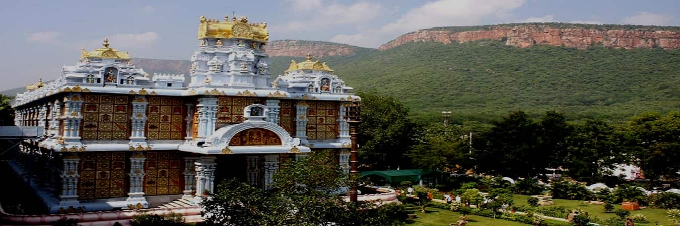 TIRUPATI TO ALL LOCAL TEMPLES